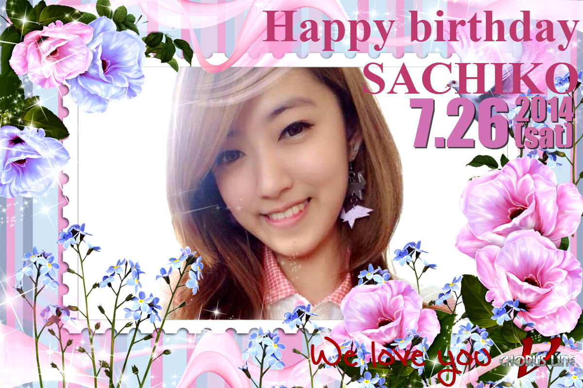 7/26(土)Happy Birthday Sachiko
