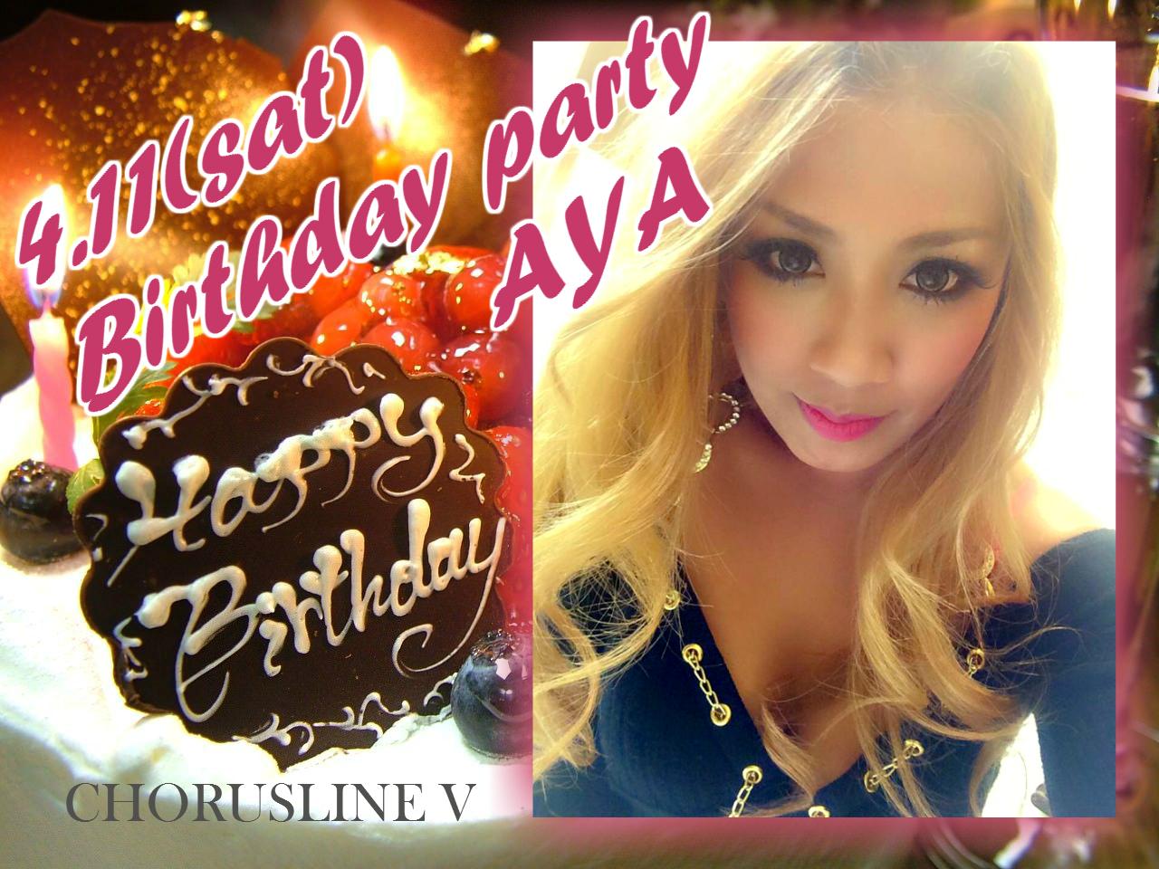 4/11(sat) AYA's Birthday party!!