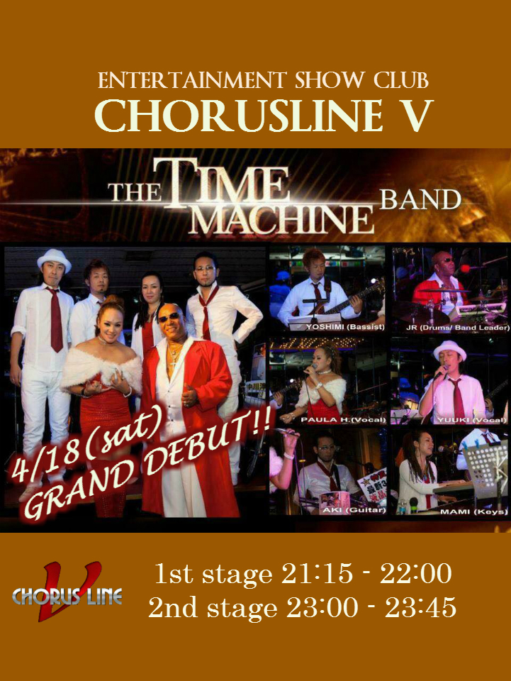 4/18(sat) THE TIME MACHINE BAND