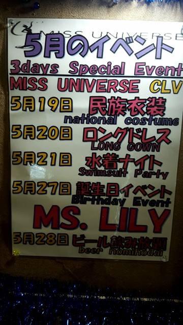 3DAYS Special Event!!