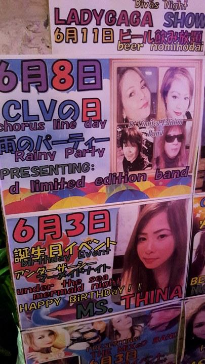 6月のキャンペーン・イベント情報