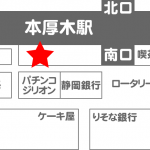 マップ(Access)